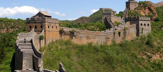 Great Wall of China in the daytime